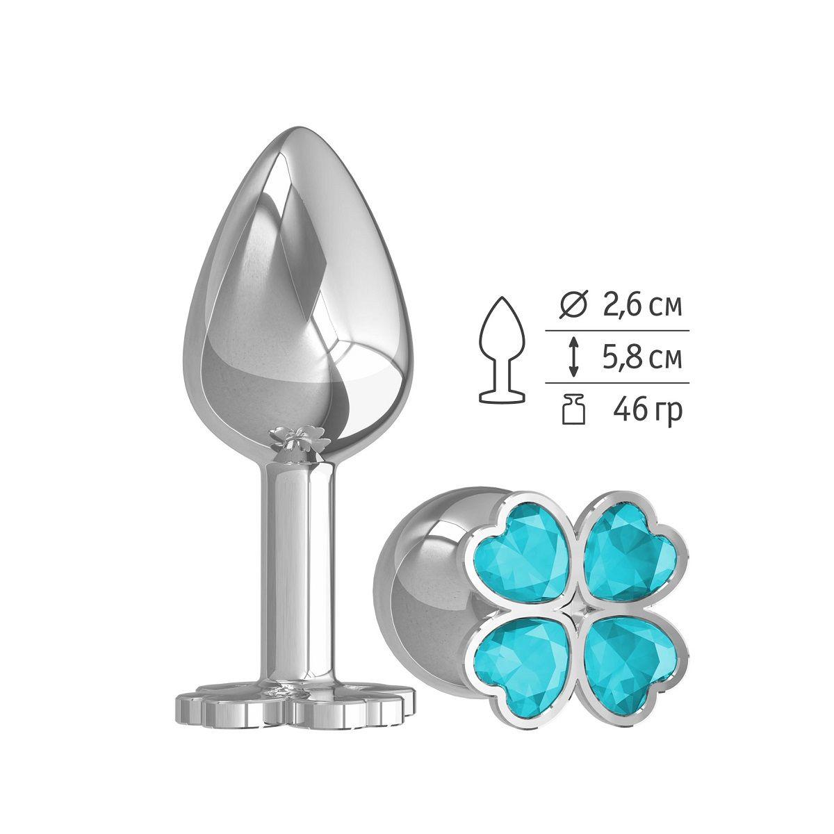 Серебристая анальная втулка с клевером из голубых кристаллов - 7 см. фото