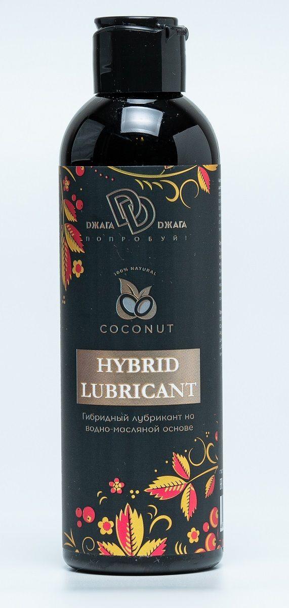 Гибридный лубрикант HYBRID LUBRICANT с добавлением кокосового масла - 200 мл..